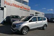 Dacia Lodgy 1.5 BluedCi 115cv 7pl Stepway + Camera de recul + GPS Europe 2021 occasion Dijon 21000