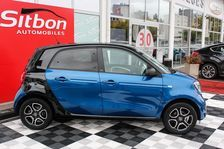 SMART FORFOUR II 0.9 90 PASSION TWINAMIC Essence 10480 38120 Saint-Égrève