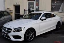 Mercedes Classe C 2016 - Blanc Nacré - 180 156Ch Sportline BVA 25990 29200 Brest