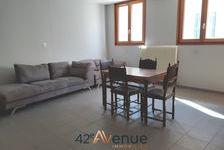 À Genilac, au calme, maison de village de 90m2 à acheter 185000 Genilac (42800)