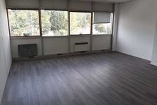 Bureaux - A VENDRE - 300 m² non divisibles 510000 93330 Neuilly sur marne