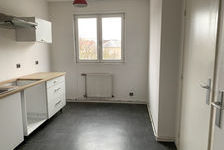 Appartement Aulnay-sous-Bois (93600)