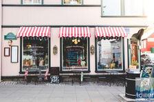 EXCLUSIVITÉ :  Local commercial pour tous commerces 135000