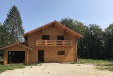 Location Maison Audincourt (25400)