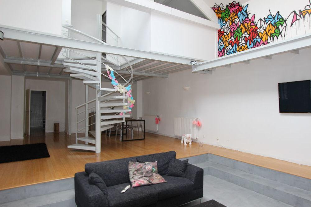 Vente Appartement APPARTEMENT  TYPE LOFT DE 250 M2 UTILE  ECULLY CENTRE  à Ecully