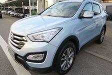 Hyundai Santa Fe 2.0 CRDI 150 2014 occasion Beaupuy 31850