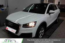 Audi Q2 1.4 TFSI COD 150 ch S tronic 7 2017 occasion Beaupuy 31850