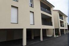 Vente Appartement 216000 Jardin (38200)