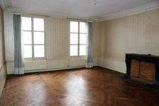 Vente Hôtel Particulier Amboise (37400)