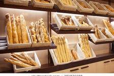 Boulangerie Pâtisserie EURE ET LOIR Référence BL4007 249320