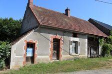Vente Maison Lourdoueix-Saint-Pierre (23360)