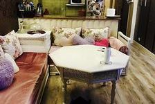 Vente Appartement Balcon Terrasse A Clichy Sous Bois 93390