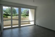 Location Appartement Ambilly (74100)
