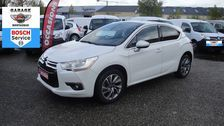 Citroen Ds4 2011 - Blanc Verni - THP 155 So Chic BA 6V 10890 82000 Montauban