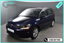 Volkswagen Touran *GPS+RADARS+CLIM AUTO BI-ZONE+SIÈGE ELEC CHAUFF+JA 16*OPTIO 2019 occasion 57150-CREUTZWALD