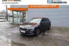 SKODA SCALA 2020 - Noir - Scala 1.6 TDI 116 ch DSG7 Style 22290 01200 Bellegarde-sur-Valserine