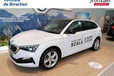 Skoda Scala 1.0 TSI Evo 110 ch DSG7 Style 2021 occasion Albertville 73200