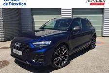 Audi Q5 40 TDI 204 S tronic 7 Quattro S line 2021 occasion Échirolles 38130