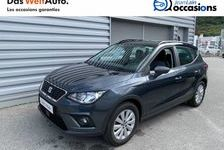Seat Arona 1.0 EcoTSI 95 ch Start/Stop BVM5 Xcellence 2019 occasion Sallanches 74700