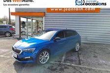 Skoda Scala 1.5 TSI 150 ch DSG7 ACT Style 2020 occasion Bellegarde-sur-Valserine 01200
