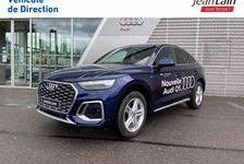 Audi Q5 Sportback 40 TDI 204 S tronic 7 Quattro S line 2021 occasion Ville-la-Grand 74100