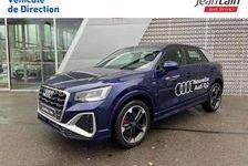 Audi Q2 35 TFSI 150 S tronic 7 S Line 2020 occasion Ville-la-Grand 74100