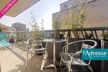 EXCLUSIVITE - MASSY VIMORIN - Appartement  4 pièce(s) 345000 Massy (91300)