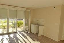 Dijon Sud, Chenôve, location appartement T2 avec terrasse et place de parking. (DIJON DIJON SUD CHENOVE) 570 Chenôve (21300)