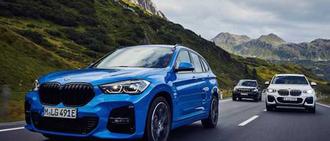 BMW MINI BYMYCAR MARNE LA VALLEE, concessionnaire 77