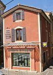 FNAIM - ARDECHE IMMOBILIER, agence immobilière 07