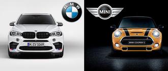 NEUBAUER Distributeur BMW Boulogne, concessionnaire 92