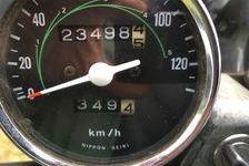 Moto HONDA 1988 occasion Le Tronquay 27480