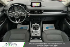 CX-5 2.0 SKYACTIV-G 165 ch 4x2 2017 occasion 31850 Beaupuy
