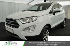 Ford Ecosport 1.5 TDCi 100 ch 2018 occasion Beaupuy 31850