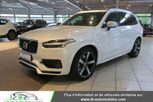 Volvo XC90 T8 2018 occasion Beaupuy 31850
