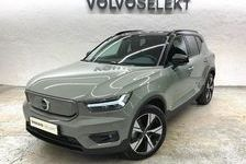 Volvo XC40 P8 AWD 408ch R-Design EDT 2021 occasion Athis-Mons 91200