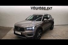 Volvo XC40 B4 197ch Inscription Geartronic 8 2021 occasion Athis-Mons 91200