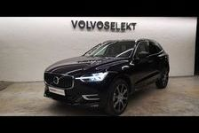Volvo XC60 B5 AdBlue AWD 235ch Inscription Luxe Geartronic 2021 occasion Athis-Mons 91200