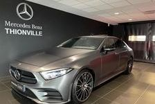Classe CL 400 d 340ch AMG Line+ 4Matic 9G-Tronic 2018 occasion 57180 Terville
