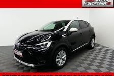 Captur II 1.3 TCE 140 FAP DELUXE GPS 2021 occasion 77120 Coulommiers