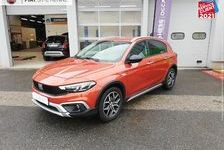 Fiat Tipo 1.0 FireFly Turbo 100ch S/S Plus 2020 occasion Saint-Étienne 42000