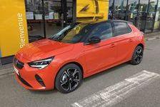 Opel Astra Corsa Elégance 5 Portes 1.2 Turbo 100ch (BVM6) (2021A) 2021 occasion Saint-Nazaire 44600
