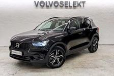 Volvo XC40 D4 AdBlue AWD 190ch R-Design Geartronic 8 2018 occasion Athis-Mons 91200