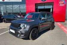 Jeep Renegade 1.0 GSE T3 120ch Brooklyn Edition MY20 2021 occasion Saint-Étienne 42000