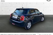Cooper D One 102ch Salt 2018 occasion 06200 Nice