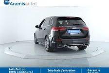 200 7G-DCT AMG Line +Smartphone Integ. Surequipée 2019 occasion 51100 Reims