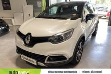 Renault Captur 1.2 TCe 120ch S&S Energy Wave 1° M 2016 occasion Roquebrune sur Argens 83520
