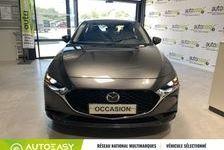 Mazda Mazda3 2.0 Skyactiv-G M-Hybrid 122Ch Inspiration 2019 occasion Roquebrune sur Argens 83520