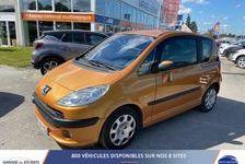 Peugeot 1007 1.4i Dolce 2005 occasion Gien 45500
