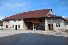 Vente Ferme Labergement-Sainte-Marie (25160)